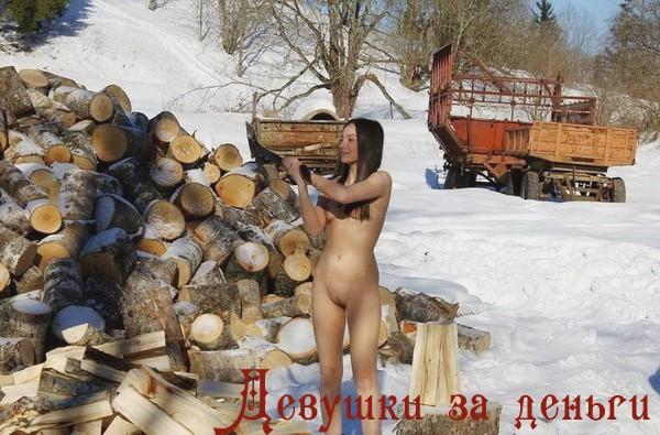 Русская доска объявлений - Девушка, ищу парня.