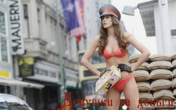 Проститутки Абакана: досуг, девушки по вызову
