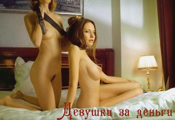Узбек праститутка краснодар